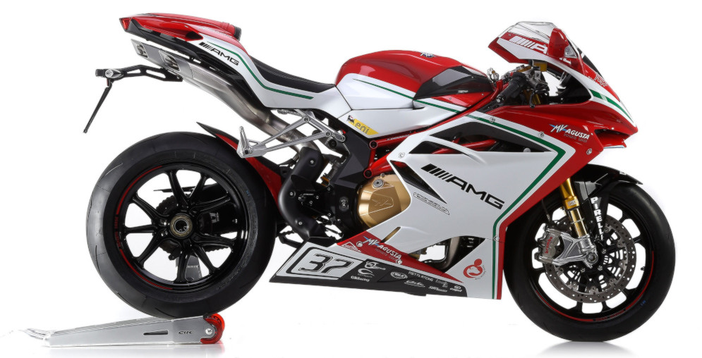 f4 RC ecu reflash mv agusta ecustudio
